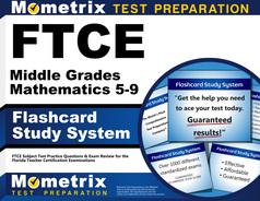 Teacher Certification Florida 2beducator 2bcertificate 2btr71 Portrayal Splendid Tr71 2 Drawing