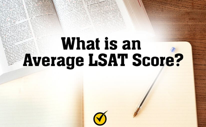 What is an Average LSAT Score